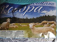 Одеяло 195*220 Шерстяное (бязь) ARDA Company лев.