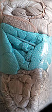 Одеяло 155*210 Шерстяное (бязь) ARDA Company лев., фото 2