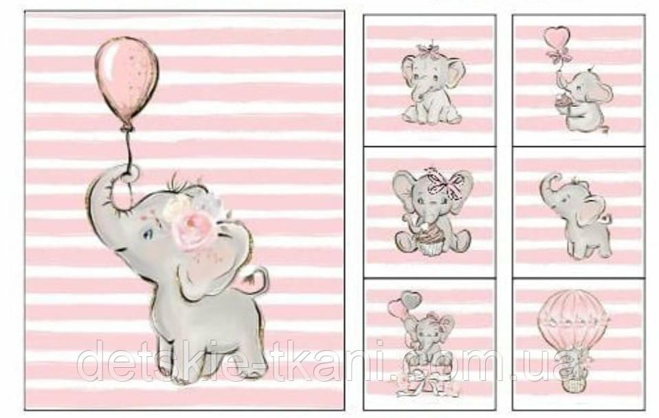 """Набор панелей из сатина """"Слон с шариком на розовых полосках"""""""