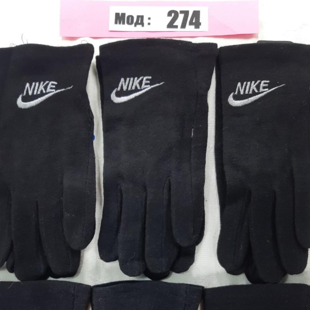 Мужские перчатки осень, кашемир