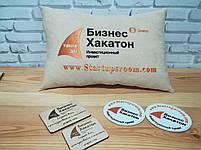 Подушка с вышивкой вашего логотипа, фото 7