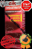 Гиалуроновая кислота и Коллаген Спрейактиватор от морщин 12550