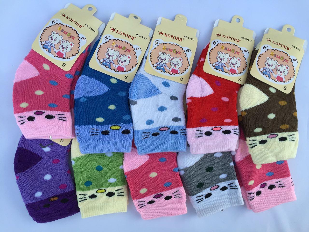 Детские махровые носки Корона Р.р 21-26 S
