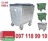 Металлический  контейнер для ТБО 1100 литров, фото 2