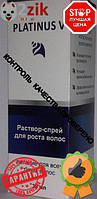 Platinus V растворспрей для роста волос, Платинус В спрей для ускорения роста волос, спрей для лечения лысины 12586