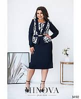 Нарядное элегантное платье-костюм больших размеров с 54 по 62 размер