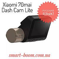 Видеорегистратор Xiaomi 70mai Dash Cam Lite 1080P Русский язык