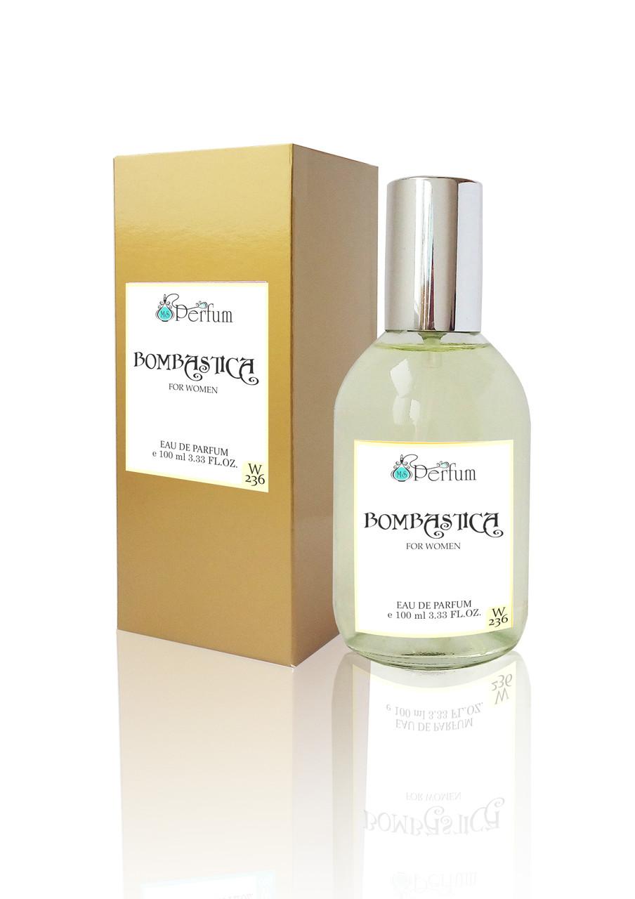 Bombastica MSPerfum брендовый аромат эксклюзивный парфюм женские духи 100 мл
