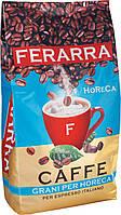 Кофе в зернах Ferarra Caffe для кофемашин, 2 кг