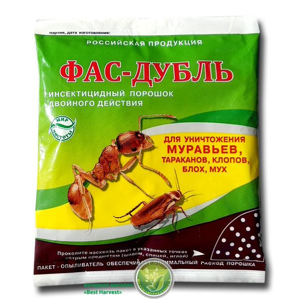 Фас-дубль 125 г (от тараканов и муравьев), оригинал