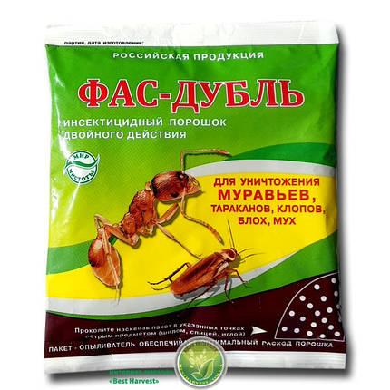 Фас-дубль 125 г (от тараканов и муравьев), оригинал, фото 2
