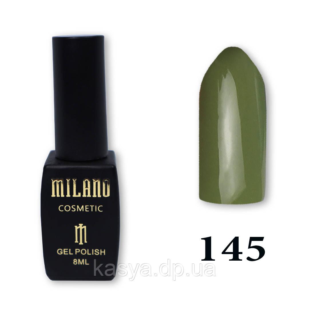 Гель-лак MILANO №145, 8 мл