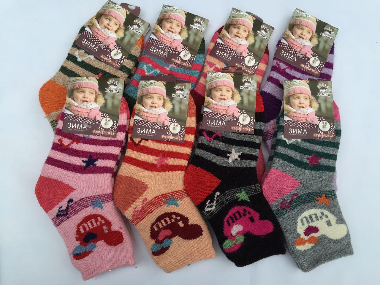 Детские махровые носки Корона Ангора Р.р 26-31 M