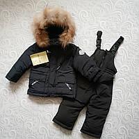 Детский зимний комбинезон, комплект Moncler, фото 1