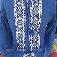 Сорочки вязані
