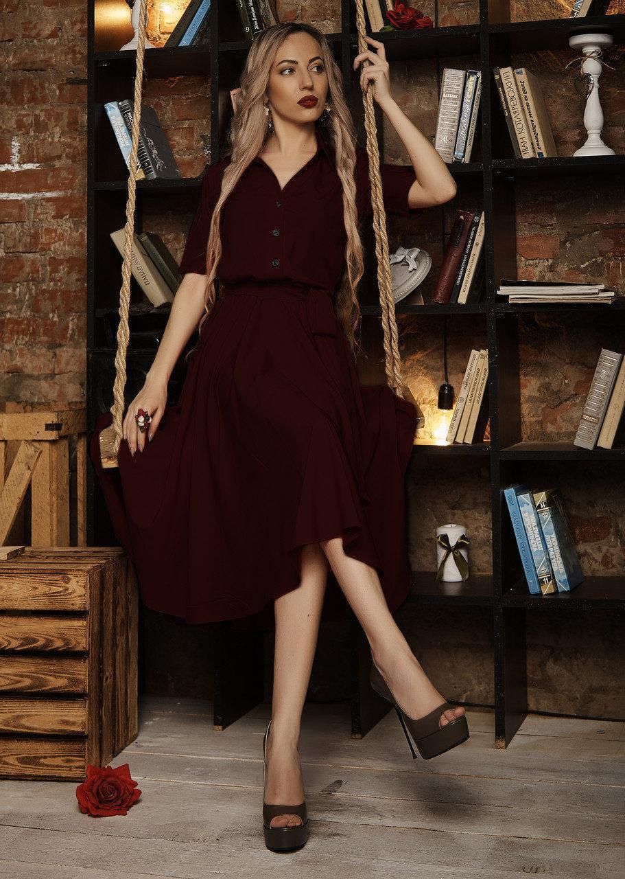 Платье с объёмной юбкой 44-50