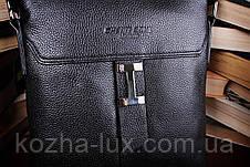 Мужская сумка, натуральная кожа, фото 2