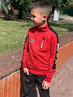 Спортивный костюм для мальчика 128-164см
