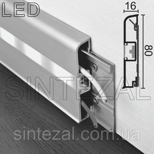 Накладной алюминиевый плинтус с LED-подсветкой Progress PROSKIRTING LED