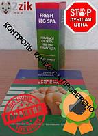 Спрей от грибка и потливости ног Fresh Leg Spa Флеш Лег Спа , средство от грибка, мазь от грибка, тинедол 12494