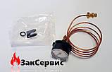 Манометр на газовый котел Chaffoteaux ELEXIA (Comfort), MIRA, MAYA 61303159, фото 3