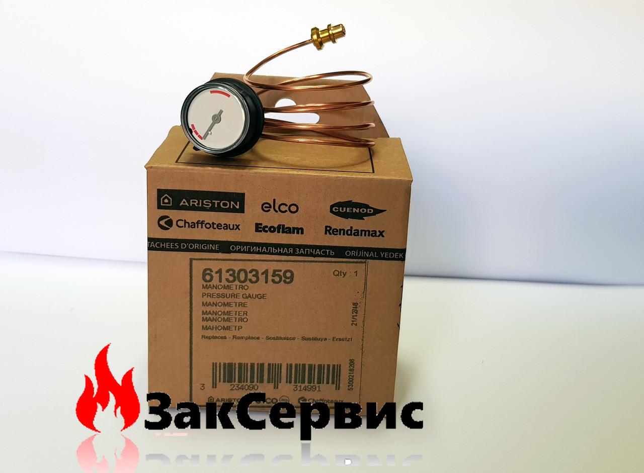 Манометр на газовый котел Chaffoteaux ELEXIA (Comfort), MIRA, MAYA 61303159