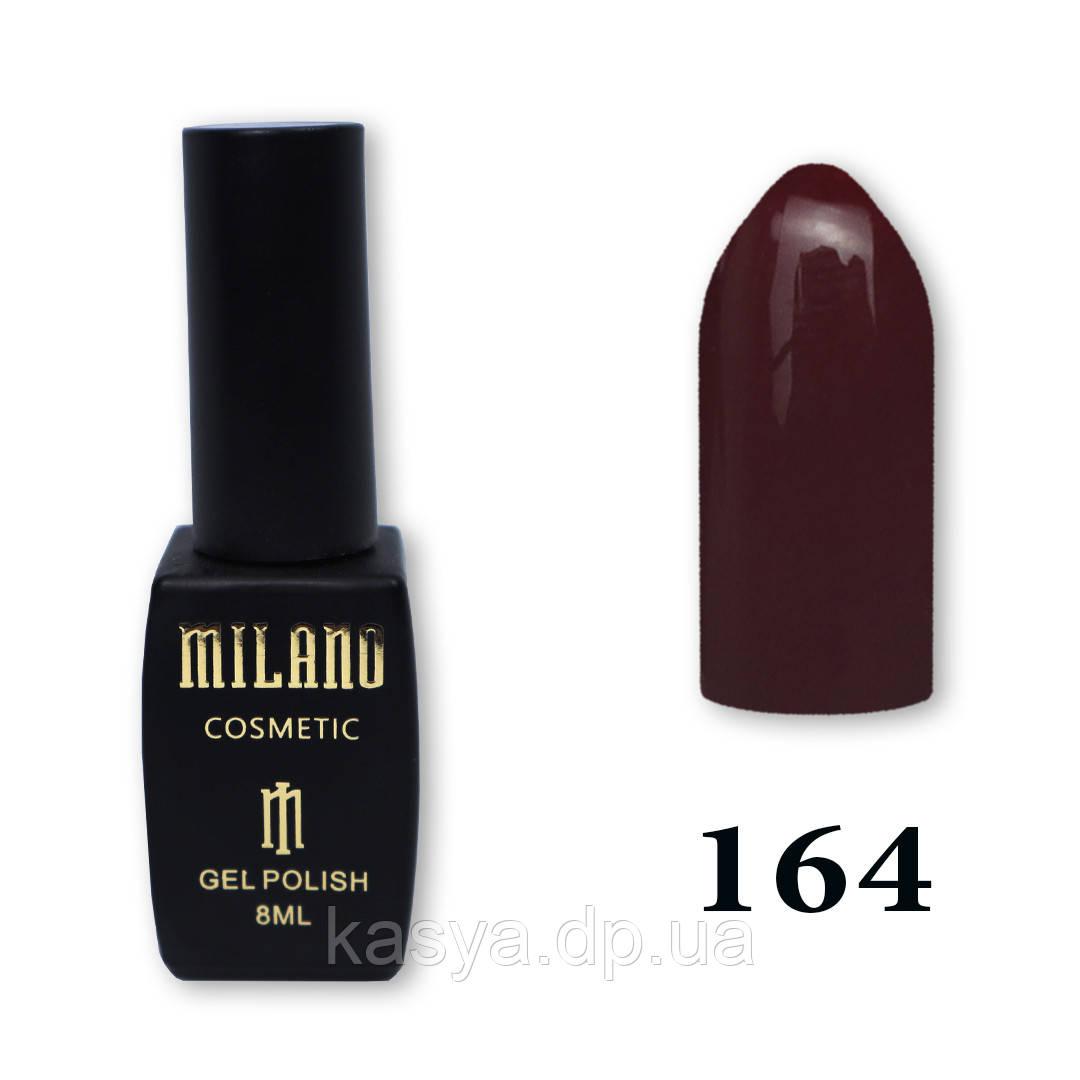 Гель-лак MILANO №164, 8 мл