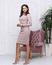 "Женское платье ""Rondo"" ангора, фото 2"
