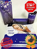 GOOD SLEEP (Гуд слип) средство против бессонницы 12487