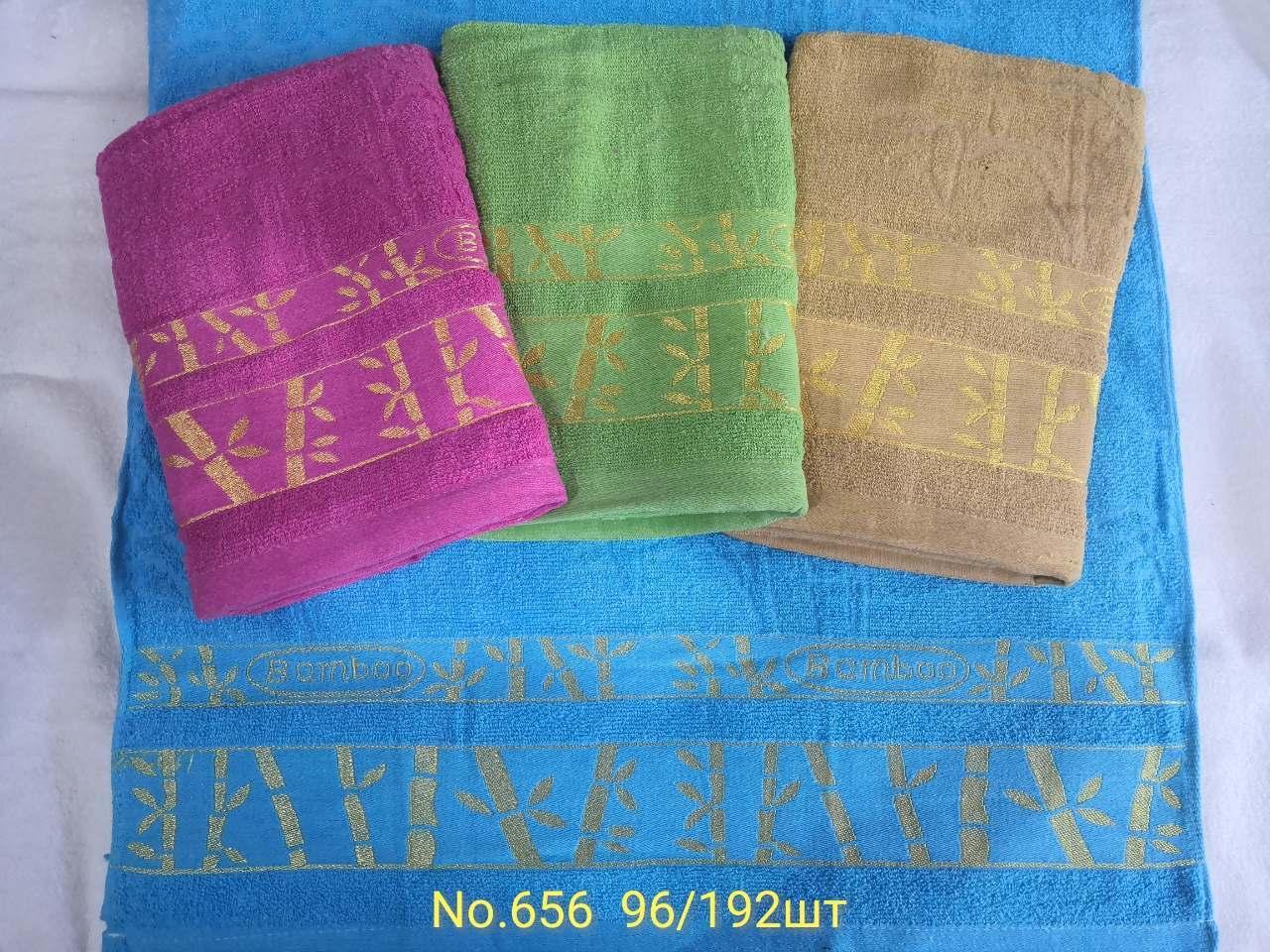 Полотенце лицевое махра Р.р 50*100