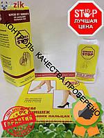 Шишка STOP крем от шишек на больших пальцах ног, крем от шишек, шишка стоп, шишкастоп, вальгусная деформация 12483
