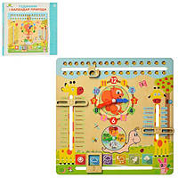 Деревянные детские часы календарь, календар природи
