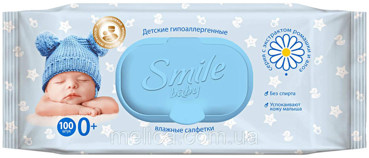 Детские влажные салфетки Smile Baby Ромашка и Алоэ 0+ в упаковке с клапаном - 100 шт.