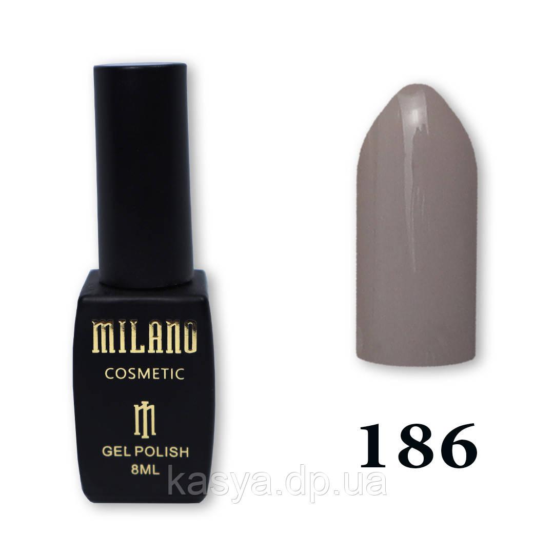 Гель-лак MILANO №186, 8 мл