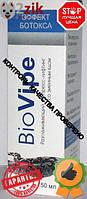 BioVipe крем для подтяжки лица, против морщин, лифтинг, сыворотка от морщин, биовайп, омолаживающая сыворотка 12565