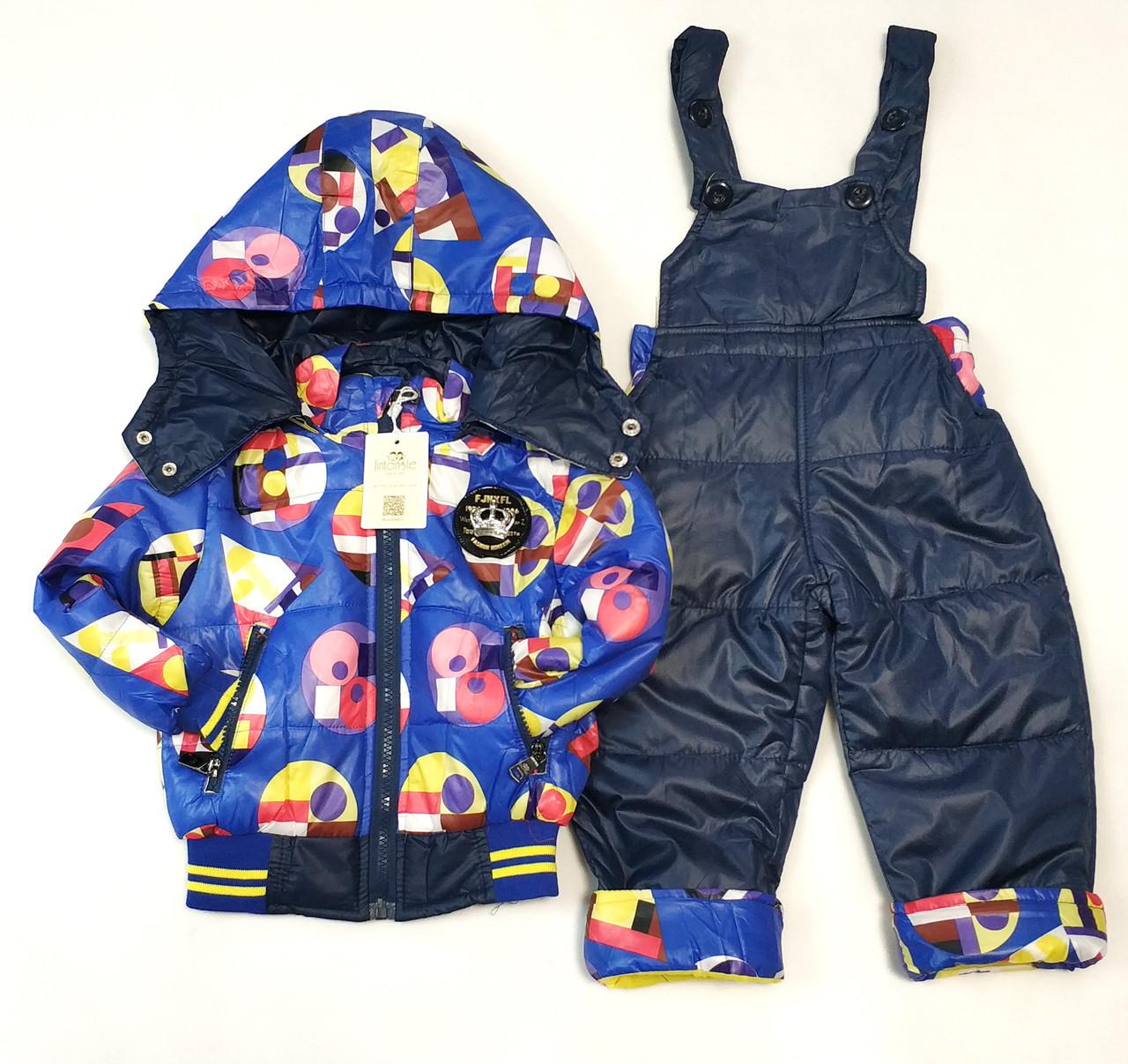 Детский демисезонный комбинезон куртка и штаны для мальчика синий 2-3 года