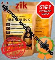 SunDrink - коктейль для загара (Сандринк)