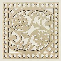 Квадратное донышко для вязанных корзин Shasheltoys (100414)
