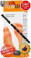 Feetoxan крем от грибка стопы, крем от грибка фитоксан, крем от микоза, крем для стоп, крем от грибка стопы 12506