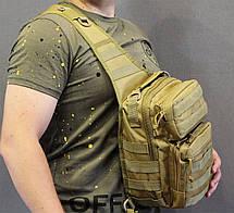 Однолямочный рюкзак на 9 л  тактический, туристический, городской рюкзак на одно плечо Олива (ta9-coyote), фото 3