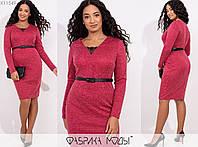 Теплое женское ангора меланж  платье Размеры 48-50, 52-54
