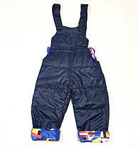 Детский демисезонный комбинезон куртка и штаны для мальчика синий 4-5 года, фото 2