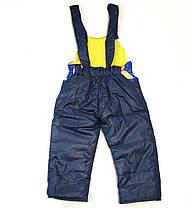 Детский демисезонный комбинезон куртка и штаны для мальчика синий 4-5 года, фото 3