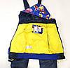 Детский демисезонный комбинезон куртка и штаны для мальчика синий 4-5 года, фото 5