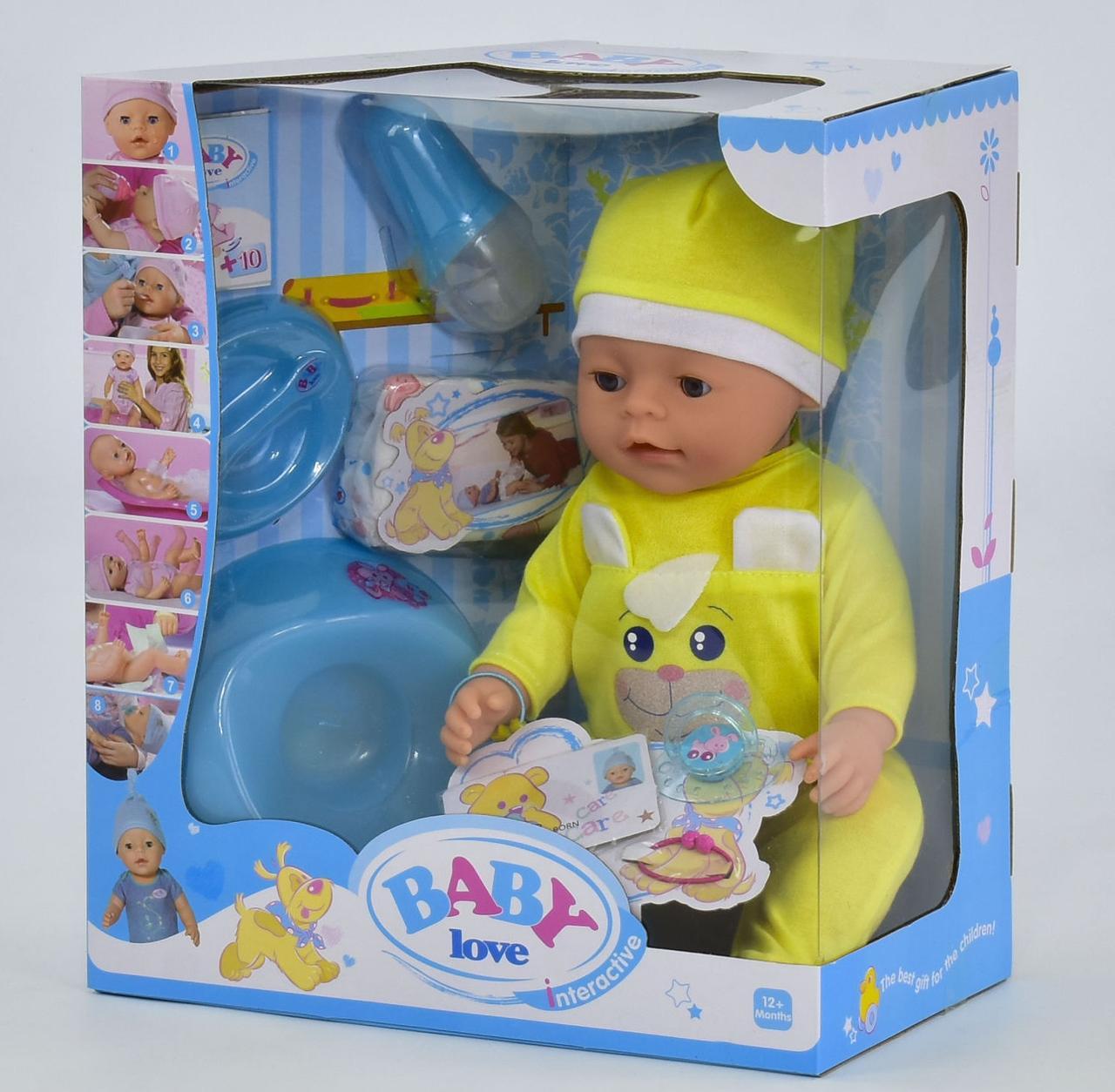 Пупс Baby Love 033 B (12) з аксесуарами, в коробці