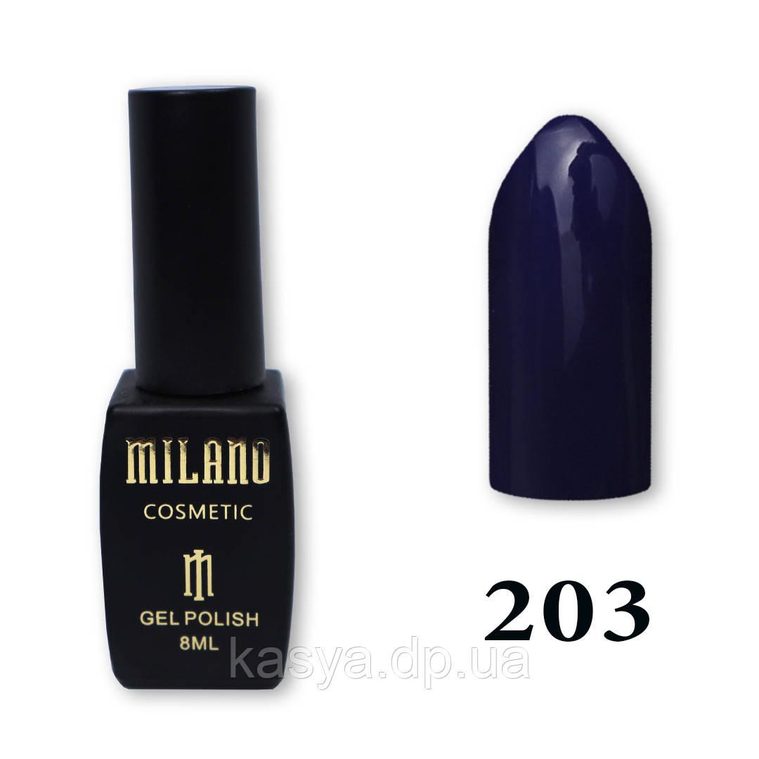 Гель-лак MILANO №203, 8 мл