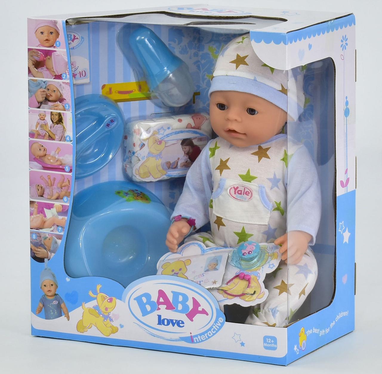 Пупс Baby Love  033 B (12) с аксессуарами, в коробке