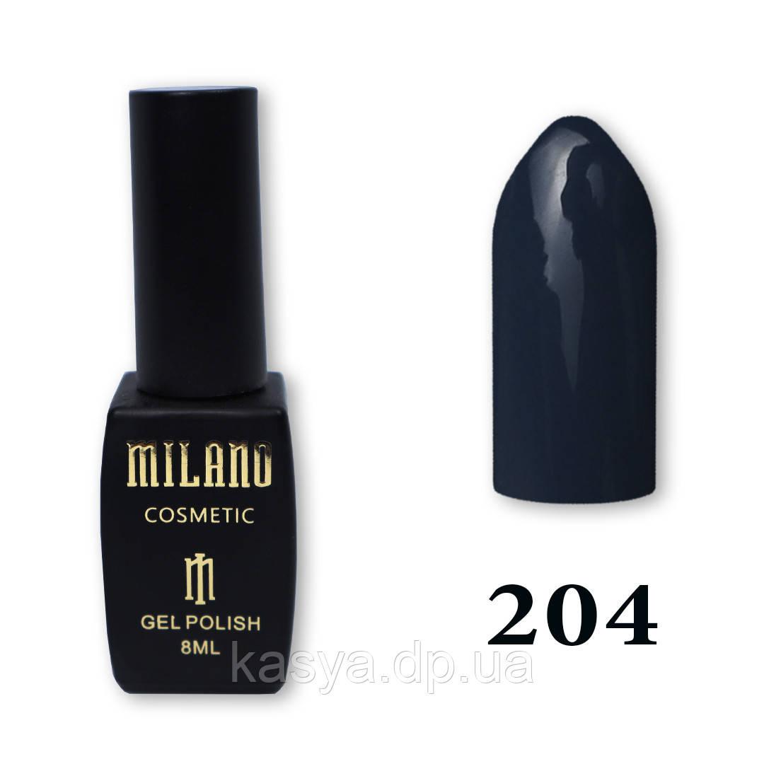 Гель-лак MILANO №204, 8 мл