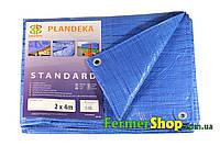Водонепроникний Тент синій STANDARD 60 г/м2, розмір: 6х12 м. - Польща