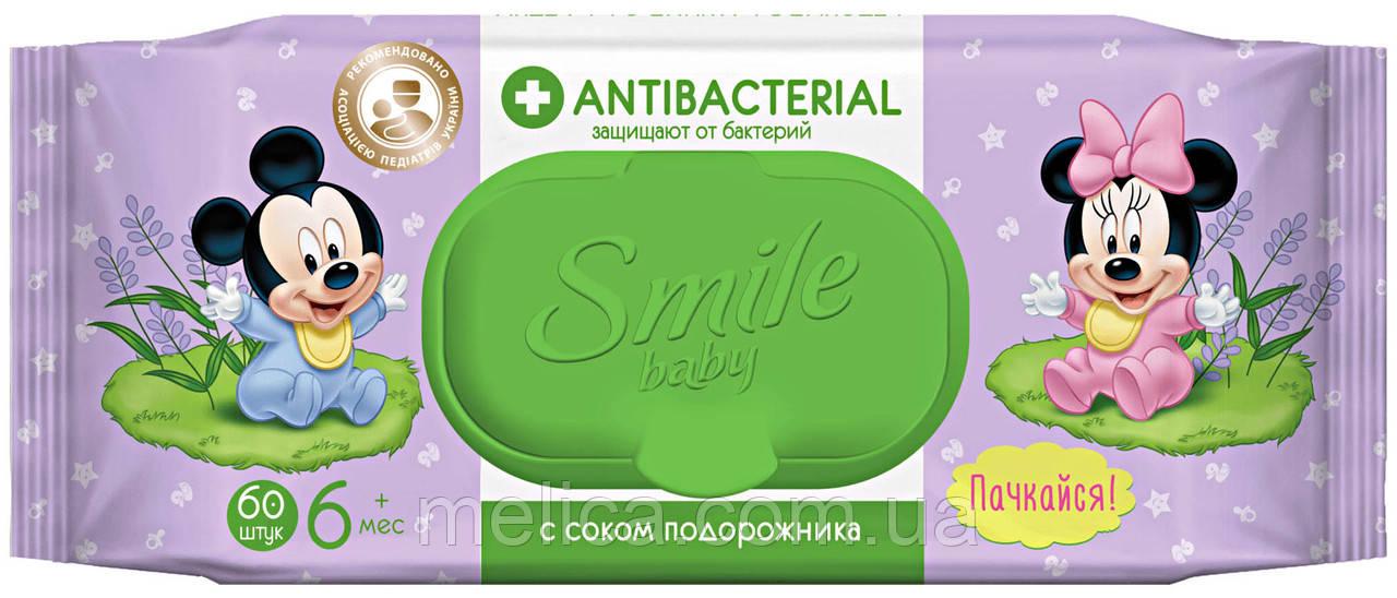 Детские влажные салфетки Smile Baby Antibacterial с соком подорожника 6 мес.+ в упаковке с клапаном - 60 шт.